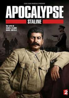 Апокалипсис: Сталин, 2015