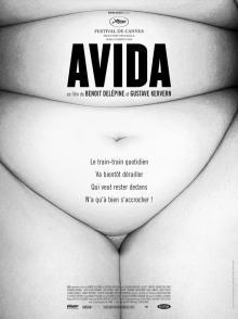 Авида, 2006