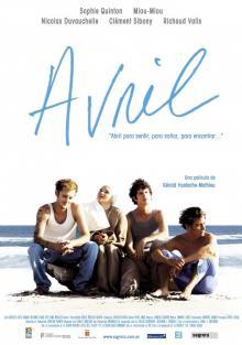 Авриль, 2006