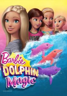 Барби и волшебные дельфины, 2017