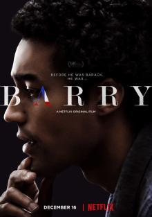 Барри, 2016