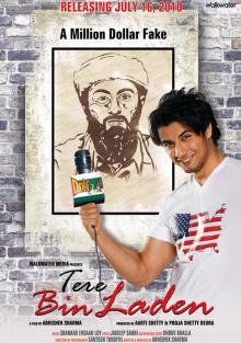 Без Ладена, 2010