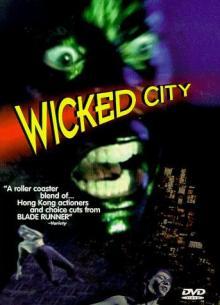 Безумный город, 1992