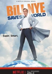 Билл Най спасает мир, 2017