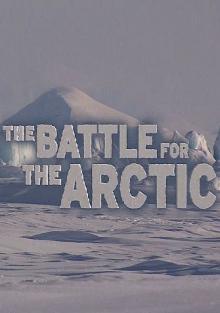 Битва за Арктику, 2009