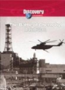 Битва за Чернобыль, 2006
