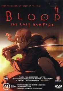 Кровь: Последний вампир, 2000