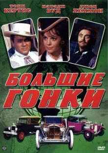 Мультфильм Головоломка 216