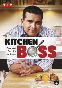 Босс на кухне, 2011