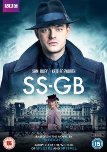 Постер Британские СС