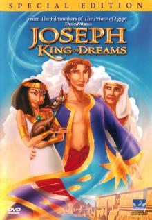 Царь сновидений, 2000