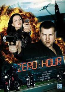 Час Zero, 2011