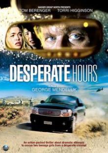 Часы отчаяния, 2008
