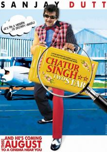 Чатур Сингх две звезды, 2011