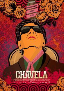 Чавела, 2017