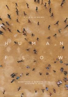Человеческий поток, 2017