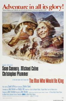 Человек, который хотел быть королем, 1975