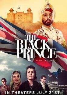 Чёрный принц, 2017