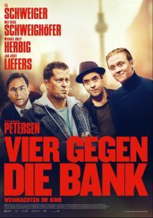 Четверо против банка, 2016
