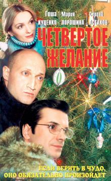 Кадры из фильма 2014-2015 список лучших фильмов русские мелодрамы