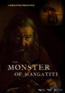 Чудовище из Мангатити, 2015