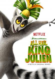 Да здравствует король Джулиан, 2014
