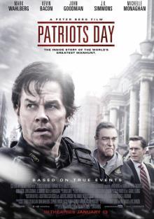 День патриота, 2016