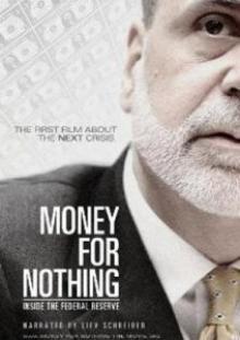 Деньги за бесценок, 2013