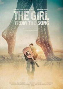 Девушка из песни, 2017