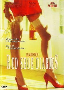 Дневники «Красной Туфельки», 1992