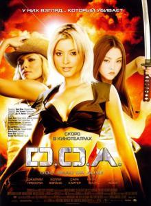 D.O.A.: Живым или мертвым, 2006