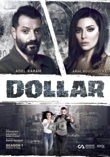 Доллар, 2019