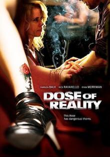 Доза реальности, 2013