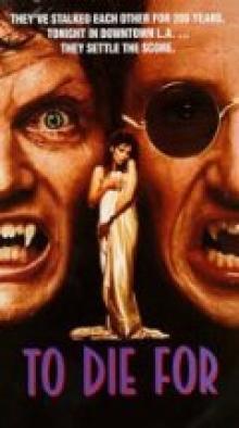Дракула: Любовная история, 1988