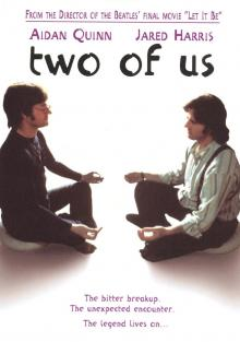 Двое из нас, 2000