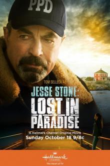 Джесси Cтоун: Тайны парадиза, 2015