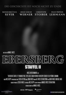 Эберсберг, 2016