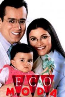 Экомода, 2001