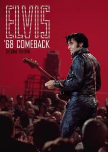 Элвис, 1968