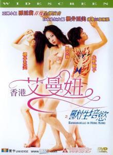Смотреть фильм онлайн эмануэль оргии фото 671-409