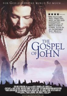 Евангелие от Иоанна, 2003