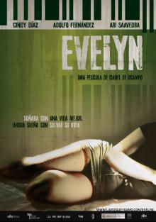 Эвелин, 2012