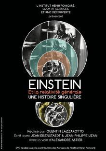 Эйнштейн и теория относительности, 2015