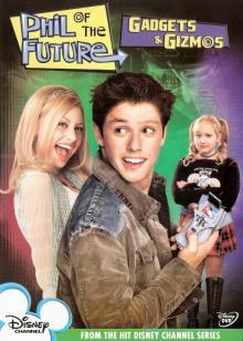 Фил из будущего, 2004