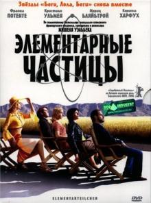 Элементарные частицы, 2006