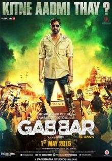 Габбар вернулся, 2015
