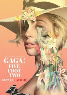 Гага: 155 см, 2017