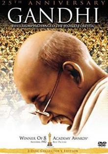 Ганди, 1982