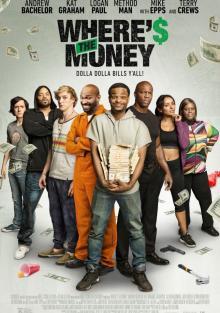 Где деньги, 2017