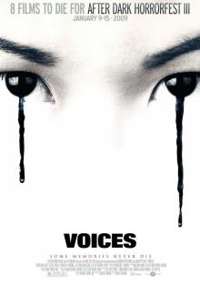 Голоса, 2007